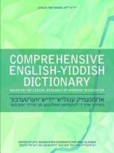Comprehensive English-Yiddish Dictionary