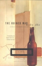 Abe, Kobo The Ruined Map