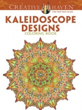Lester Kubistal Creative Haven Kaleidoscope Designs Coloring Book