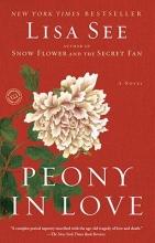 See, Lisa Peony In Love