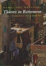Abu Golayyel, Hamdi Thieves in Retirement