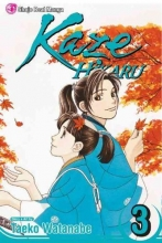 Watanabe, Taeko Kaze Hikaru, Vol. 3
