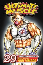 Yudetamago Ultimate Muscle, Volume 29