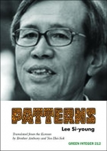 Lee, Si-Young Patterns