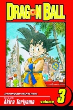 Toriyama, Akira Dragon Ball 3