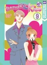 Tada, Kaoru Itazura Na Kiss, Volume 9