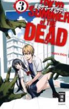 Kugura, Shiichi Tokyo Summer of the Dead 03