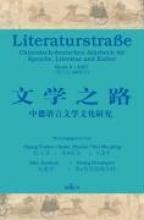 Literaturstraße 8