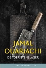 Jamal Ouariachi , De Toeristenslager (set)
