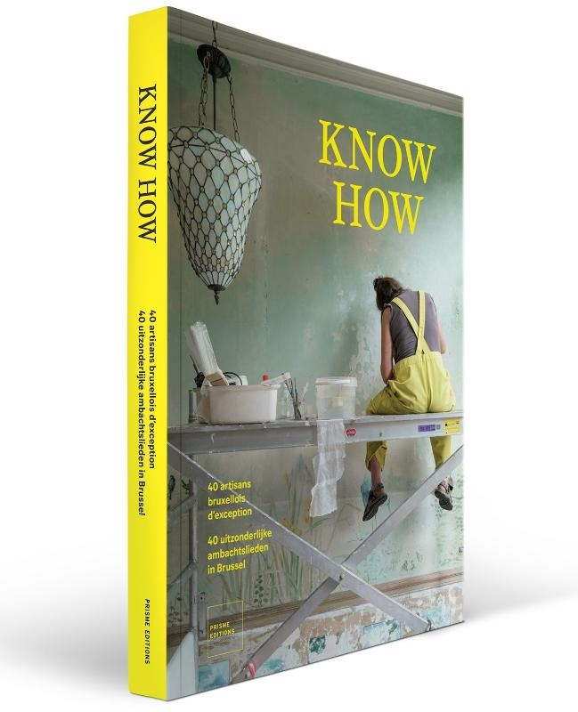 ,Know How