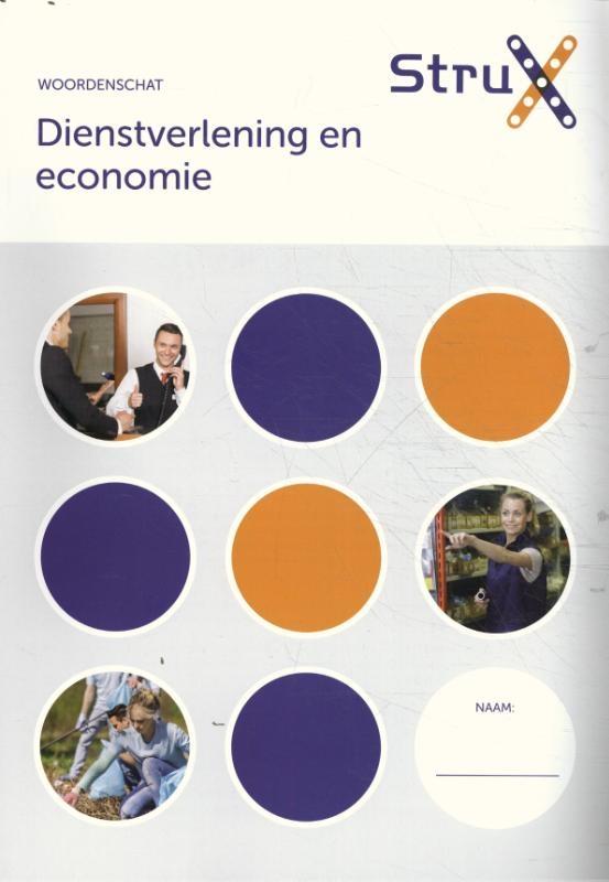 ,Woordenschat Dienstverlening en economie