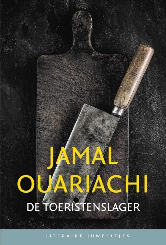 Jamal Ouariachi,De Toeristenslager (set)