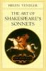 Vendler, Helen Hennessy,The Art of Shakespeare`s Sonnets