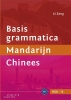Xi  Zeng,Basisgrammatica Mandarijn Chinees