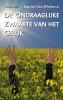 <b>Katrien Van Effelterre</b>,De ondraaglijke zwaarte van het geluk