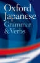 Bunt, Jonathan Oxford Japanese Grammar and Verbs