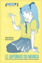 Assimil Nelis Le Japonais du Manga