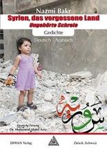 Abdel Aziz, Mohamed Syrien, das vergessene Land