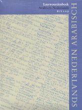 K. Berghman M. van Mol, Leerwoordenboek Arabisch-Nederlands