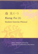 John C. Jamieson,   Lin Tao,   Zhao Shuhua Kung Fu (I): Student Exercise Manual
