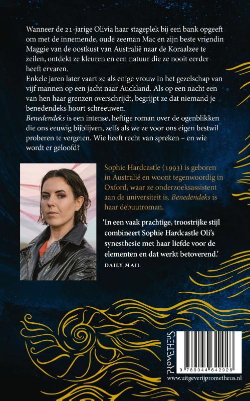 Sophie Hardcastle,Benedendeks