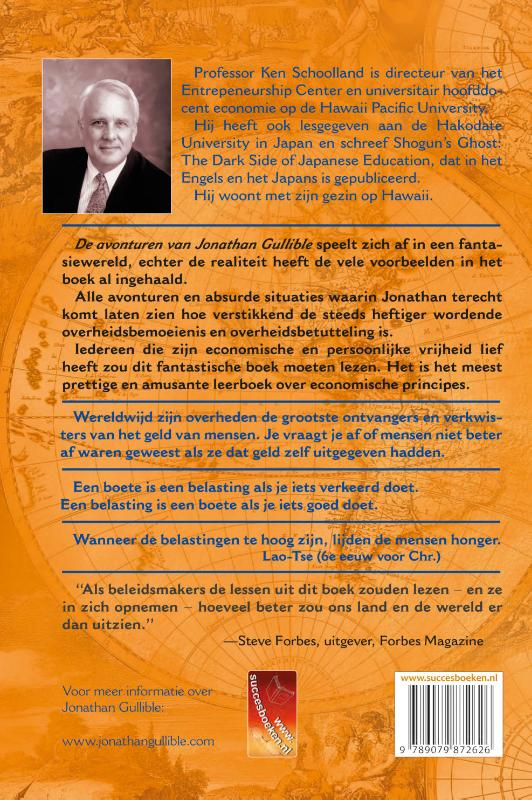 Ken Schoolland,De avonturen van Jonathan Gullible Een vrije markt odyssee