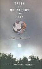 Akinari, Akinari Tales of Moonlight and Rain