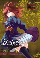 Ryukishi07 Umineko WHEN THEY CRY Episode 4: Alliance of the Golden Witch, Vol. 1