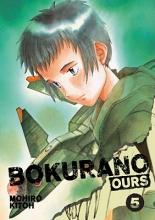 Kitoh, Mohiro Bokurano Ours 5