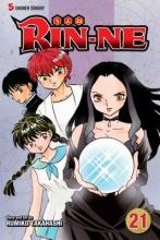 Takahashi, Rumiko Rin-ne 21
