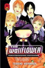 Hayakawa, Tomoko The Wallflower, Volume 20