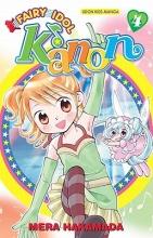 Hakamada, Mera Fairy Idol Kanon 4