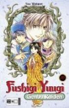 Watase, Yuu Fushigi Yuugi Genbu Kaiden 10