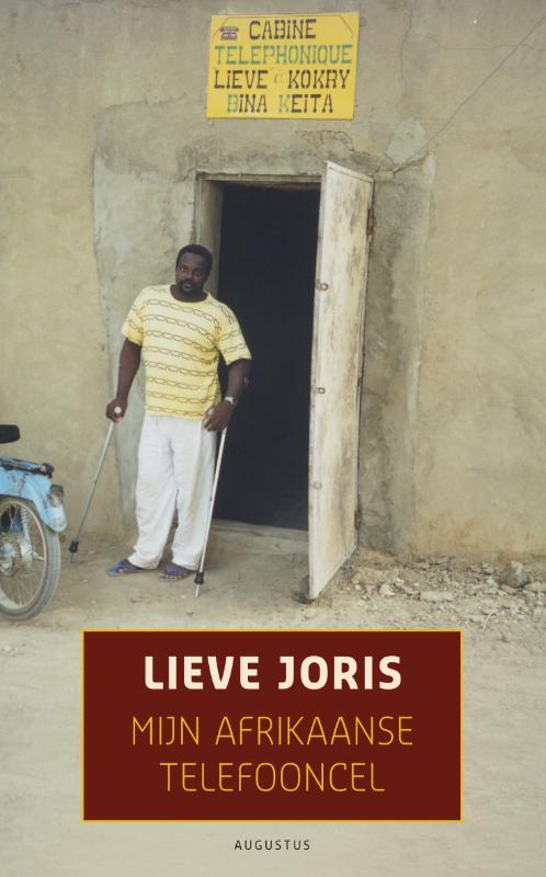 Lieve Joris,Mijn Afrikaanse telefooncel