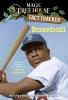Mary Pope Osborne,   Natalie Pope Boyce,Baseball