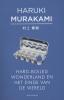 Haruki  Murakami,Hard-boiled wonderland en het einde van de wereld
