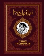 Thompson, Craig Habibi