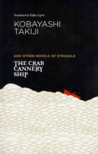 Takiji, Kobayashi The Crab Cannery Ship