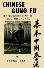Lee, Bruce Chinese Gung Fu