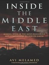 Melamed, AVI Inside the Middle East
