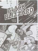 Tatsumi, Yoshihiro Black Blizzard