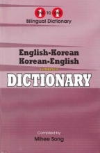 M. Song English-Korean & Korean-English One-to-one Dictionary