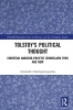 Alexandre Christoyannopoulos, Tolstoy`s Political Thought