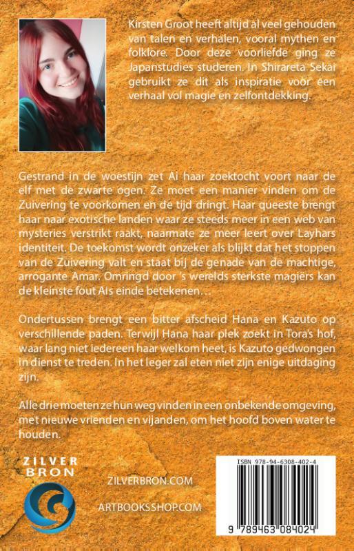 Kirsten Groot,De keuze van Amar