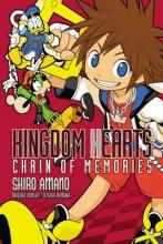 Amano, Shiro Kingdom Hearts