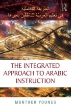 Munther A. Younes The Integrated Approach to Arabic Instruction