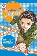 Hashiguchi, Takashi Yakitate!! Japan, Volume 5