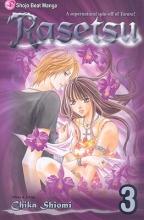 Shiomi, Chika Rasetsu, Volume 3