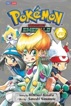 Kusaka, Hidenori Pokemon Adventures 28
