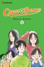 Adachi, Mitsuru Cross Game 8